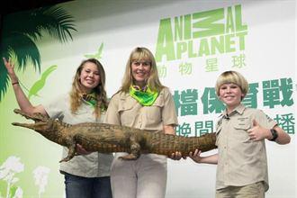 鱷魚先生家族 帶領小朋友化身保育戰士