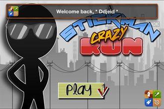 易碎又瘋狂的火柴人!「A Crazy Stickman Run - eXtreme Stunts Edition」