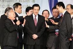 總統馬英九回應民怨 馬:聽到了正在改