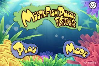 跟著小魚一起動動腦 「Mystic Fish Puzzle GameBox」