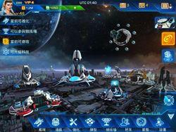 《銀河傳說: 帝國崛起》星之戰場玩法詳解