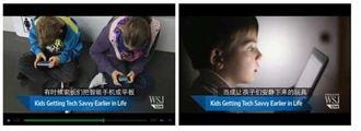 當心你的孩子!美國兒童使用智慧手機爆炸式增長