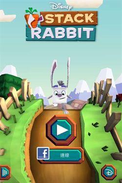 迪士尼出品!超可愛遊戲「兔子堆堆」