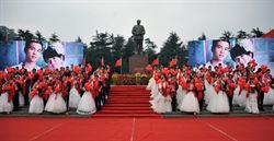 百名新人在湖南韶山舉行紅色集體婚禮