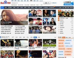 優酷、搜狐控百度等視頻侵權 索賠3億人民幣