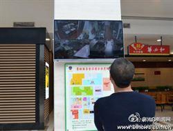 新華社》浙江寧波美食廣場後廚實地呈現於電子螢幕