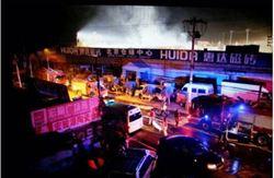 北京朝陽區庫房起火已11人遇難