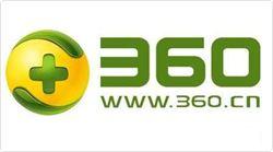 花旗集團分析師:「中國奇虎360」未來收入數字相當可觀