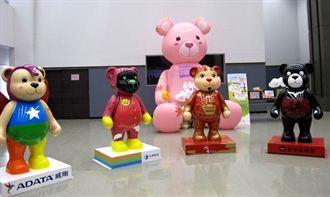 千人彩繪泰迪熊!泰迪熊在秋紅谷與您有約!
