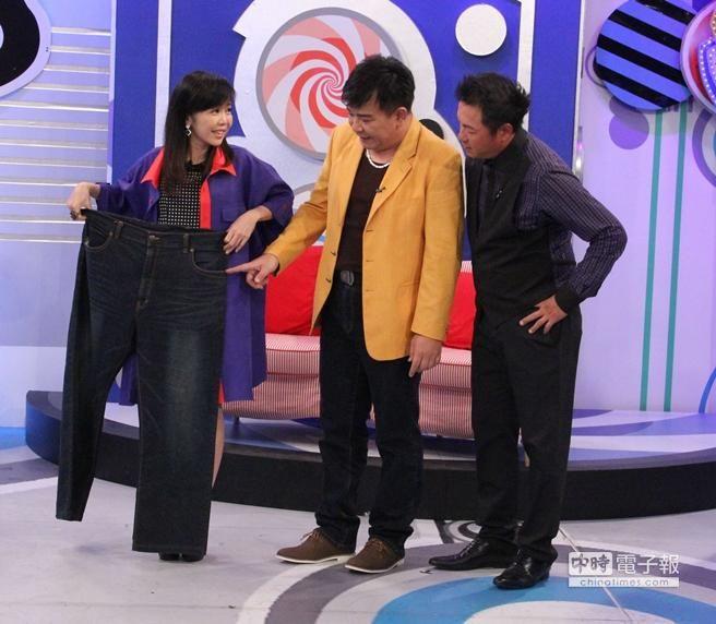 鄒倩林能塞進白雲胖褲子裡。(中天提供)