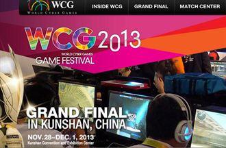 WCG2013《星海爭霸二》、《英雄聯盟》挺進前八強
