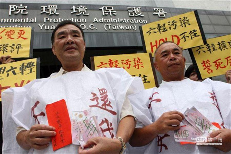 台灣在全球58個溫室氣體高排放量國家中排名52、倒數第10。圖為麥寮鄉親演行動劇痛批六輕獨害雲林沿海居民。(資料照片 陳怡誠攝)