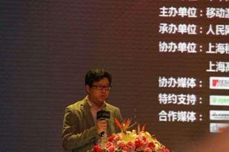 中國手遊市場迅速擴張 網易CEO丁磊:手遊不應是為了利益的盲目跟風