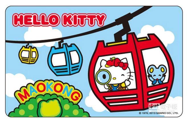 《貓纜HELLO KITTY悠遊卡貼紙》可貼在手機等平滑物體表面。(悠遊卡公司提供)