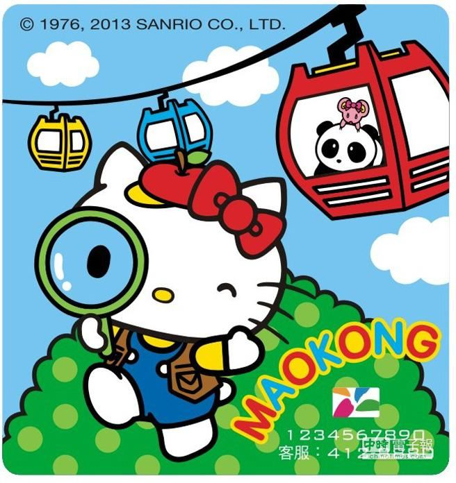 《貓纜HELLO KITTY悠遊卡》裡的Hello Kitty搭乘貓纜,拿著放大鏡恣意探險,興奮地舉起左手與每位朋友打招呼。(悠遊卡公司提供)
