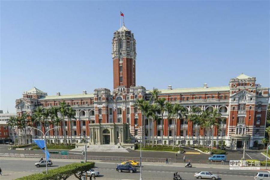 圖為中華民國總統府。(本報資料照片)