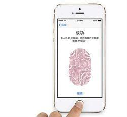Fingerprint:指紋識別技術將成為智慧型手機的趨勢