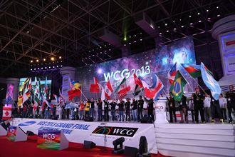 WCG世界電玩大賽