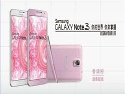 2013 必買 高畫質智慧手機 Samsung.Sony.LG.陸製機上榜