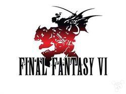 Square Enix曝光消息 「FINAL FANTASY 6」將登入iOS
