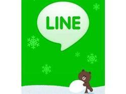 LINE 3.10.0版本 iOS搶先體驗