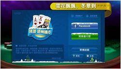 《博雅德州撲克Boyaa Poker》 『超炫聖誕版』重磅出場,全球共享