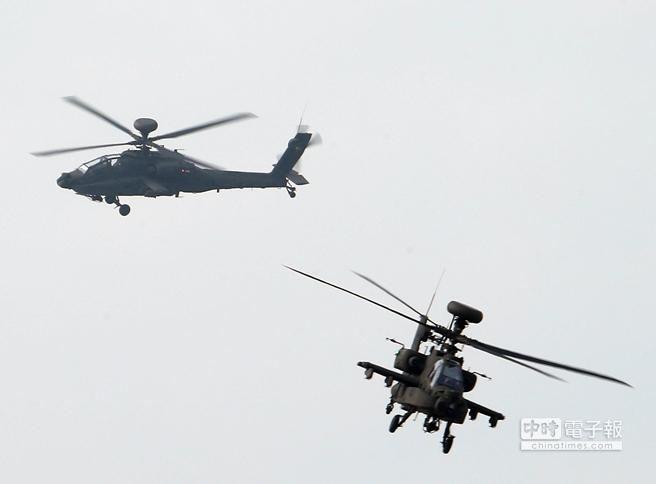 我方自美採購的阿帕契AH-64E攻擊直升機,13日才剛舉行完接機典禮,美方17日隨即告知零件有問題,恐影響飛安。(中時資料照,陳怡誠攝)