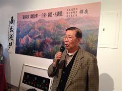 張武俊20年風雨無阻的月世界彩竹攝影展