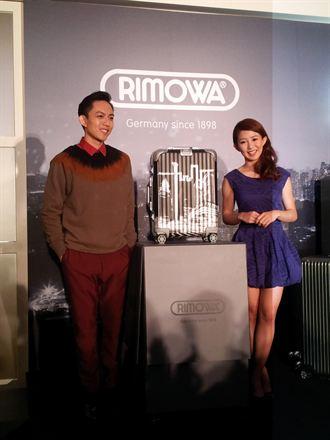 瑤瑤、林宥嘉 期待人生首只RIMOWA
