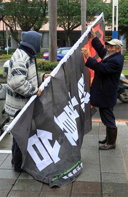 公投護台灣聯盟 上街抗議ECFA