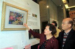 蘇貞昌妻習畫10年 舉辦個展