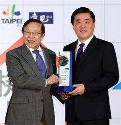 2013《遠見》縣市總體競爭調查 台北市奪冠