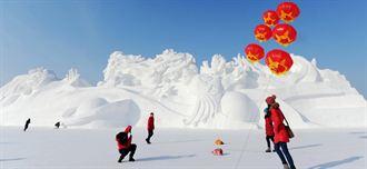哈爾濱雪博會:感受「會呼吸的雪」