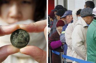 馬年紀念幣發行 中國大媽多次排隊搶