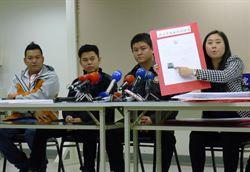 翡翠王子持假護照?胡委託出示泰國證明反擊