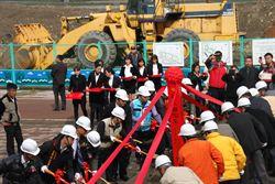 竹市2處人工濕地工程 開工