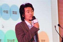 中國遊戲研發商墨麟CEO陳默:手遊應該去端遊化