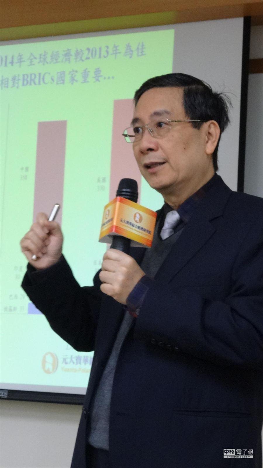 元大寶華綜經院董事長梁國源認為,全球經濟與台灣出口成長已然發生質變。(圖/陳碧芬攝)