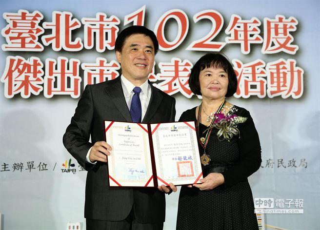台北市长郝龙斌(左)颁发杰出市长奖状给庞吴素枝(右)女士,表彰她在投身青少年感化教育的努力。(王爵暐摄)