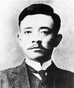江蘇首次公布「民國檔案」 包括宋教仁案