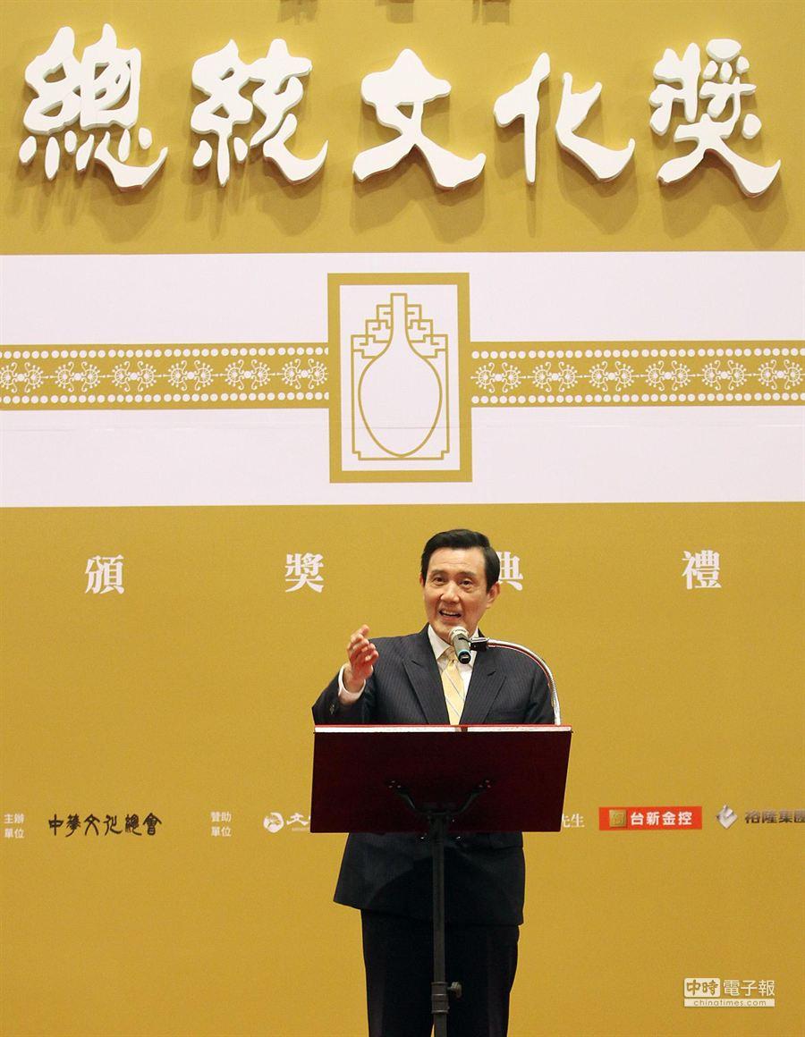 馬英九總統27日出席第七屆「總統文化獎」並擔任頒獎人,現場致詞肯定獲獎人對國家與社會的貢獻。