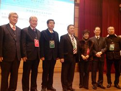 林鴻道當選第11屆中華奧會主席