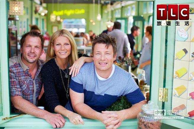英國名廚奧利佛(右,Jamie Oliver)。(TLC旅遊生活頻道提供)