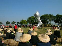 八公尺「農夫的腳」 現身二崙運動公園