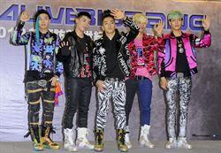 韓《富比士》:BIGBANG登組合吸金王