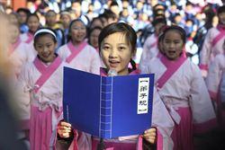 15歲林妙可 率陸小學生誦弟子規