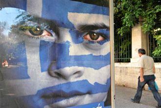 債台高築 希臘接任歐盟輪值主席
