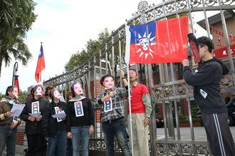 賭博共和國建國五年 反賭聯盟立院升完蛋旗