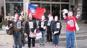 反賭聯盟諷馬「賭博救台灣」