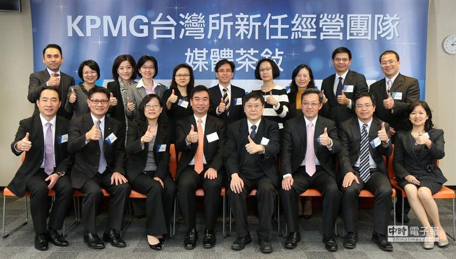 2014KPMG新經營團隊圖中為主席兼執行長于紀隆推動的「One KPMG」全球化一站到位完全服務新世代發展。(圖:KPMG 文:張國仁)